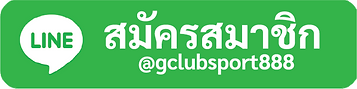 linegclubsport888.png