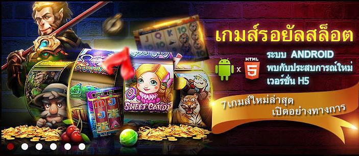 Slot_and.jpg