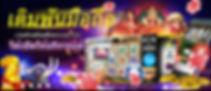 Slot_ios.jpg