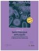 Infectiologie Appliquée