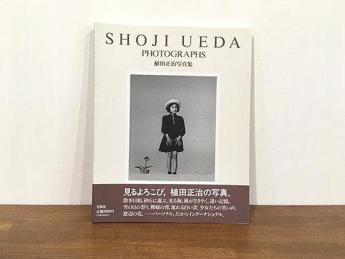 『 SHOJI UEDA PHOTOGRAPHS 』植田正治写真集