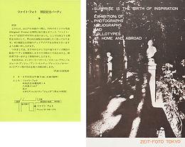 1978/4/20-5/5