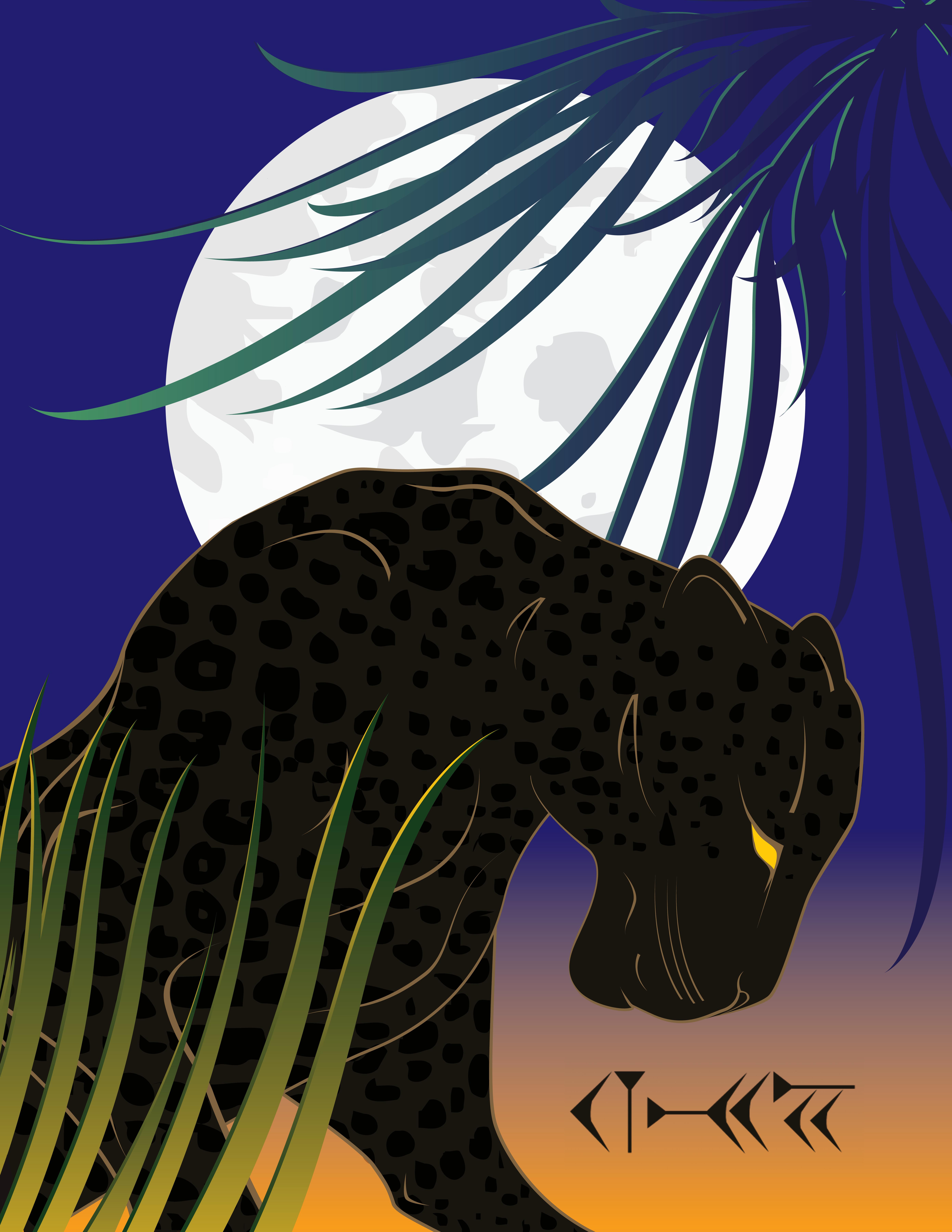 Cyrus' Leopard