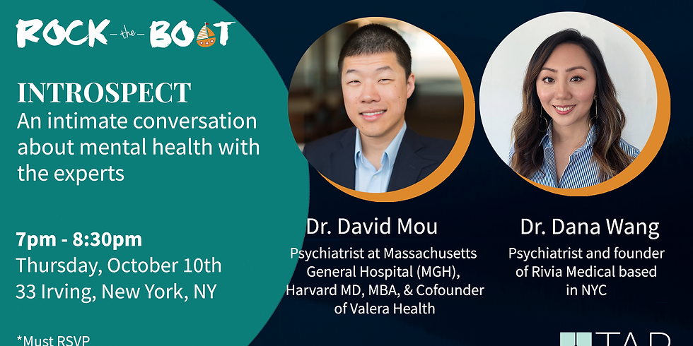 INTROSPECT: An intimate conversation about mental health with the experts