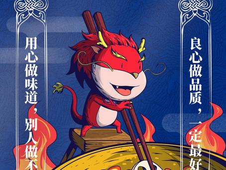 中秋节外卖套餐活动火热进行中!