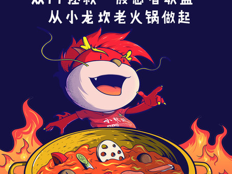 """双11拯救""""腹愁者联盟""""!!!🤩🤩🤩"""