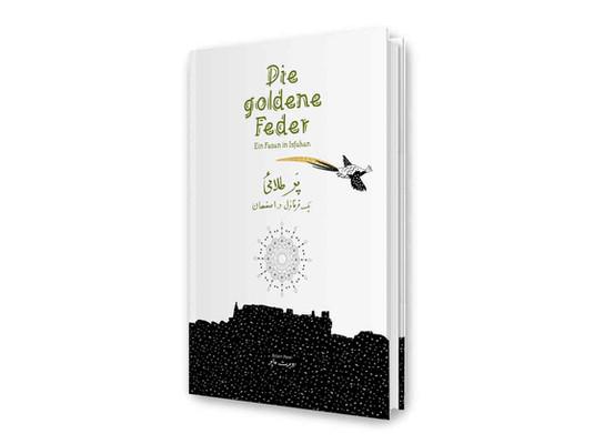 Die goldene Feder