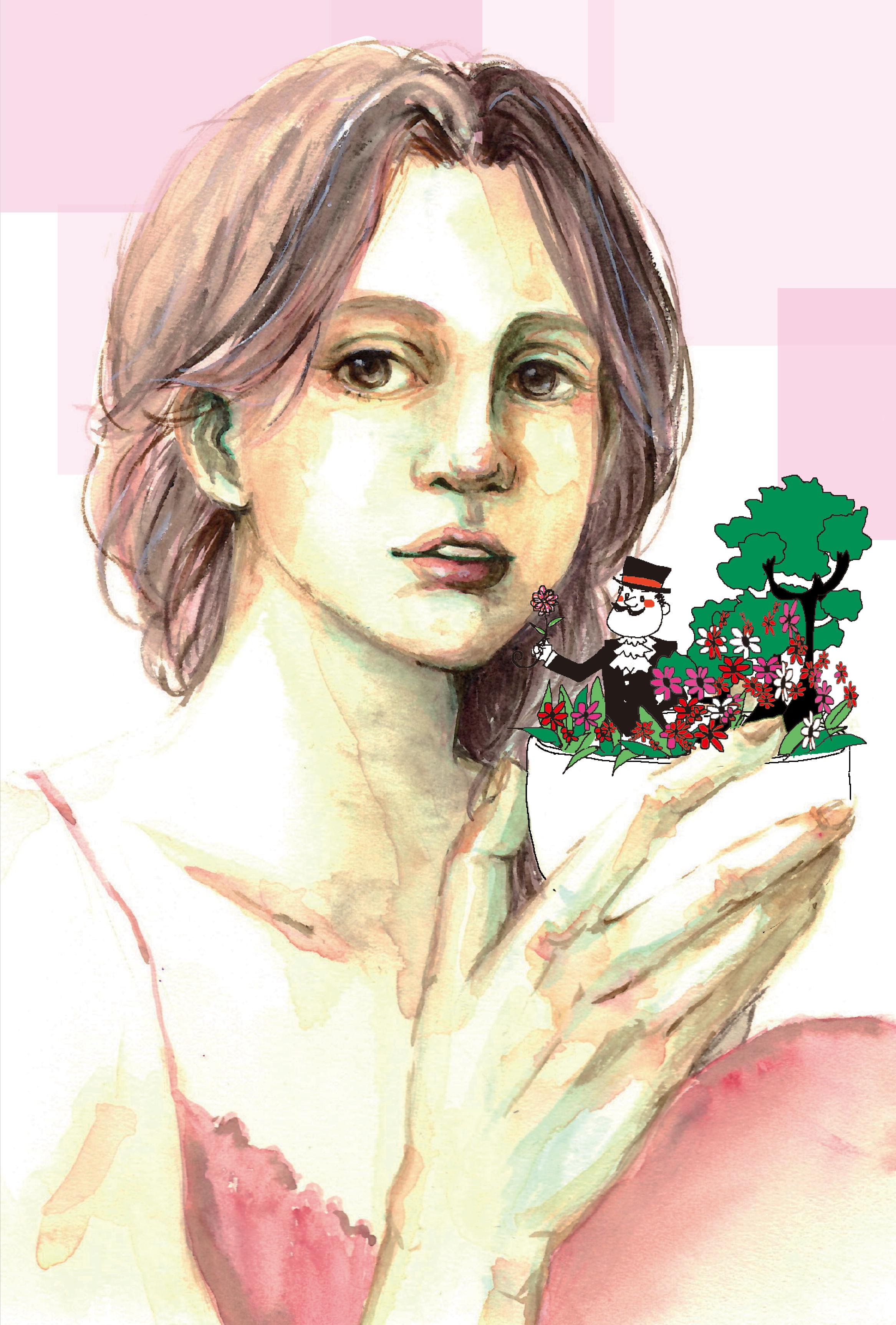 With Garden