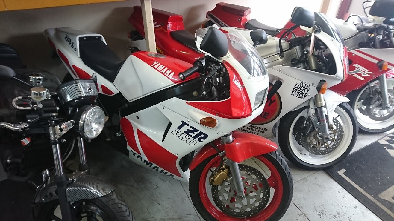 TZR2501KT