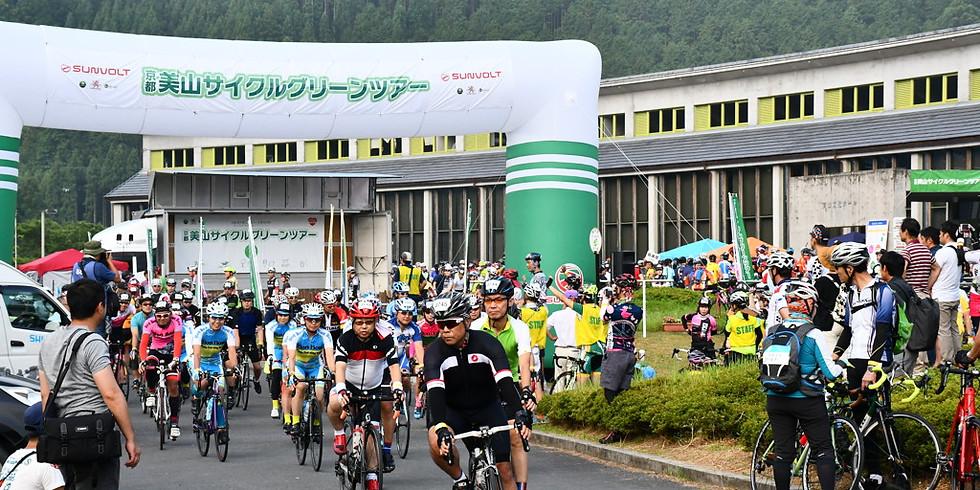 美しい緑の中を走って・食べて・遊んで 京都美山サイクルグリーンツアー