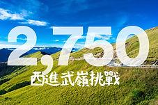 b9a357c0-9c3d-11eb-fc85-078c51f95b2c.jpe