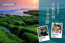 11a10a60-9795-11eb-db58-e323c7e305d9.jpe