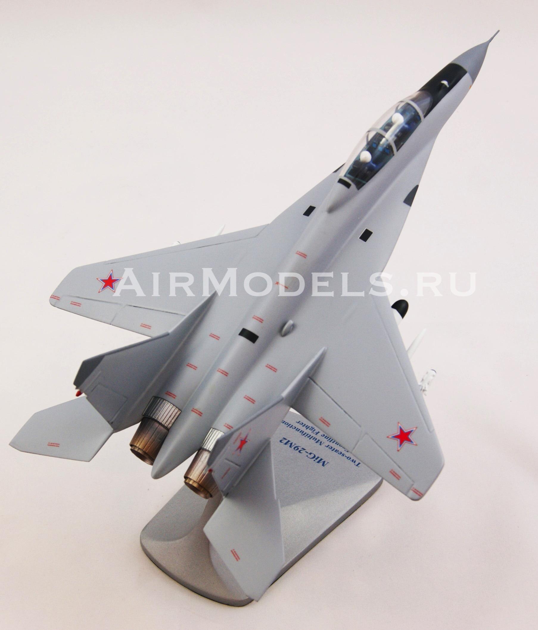 МиГ-29М2