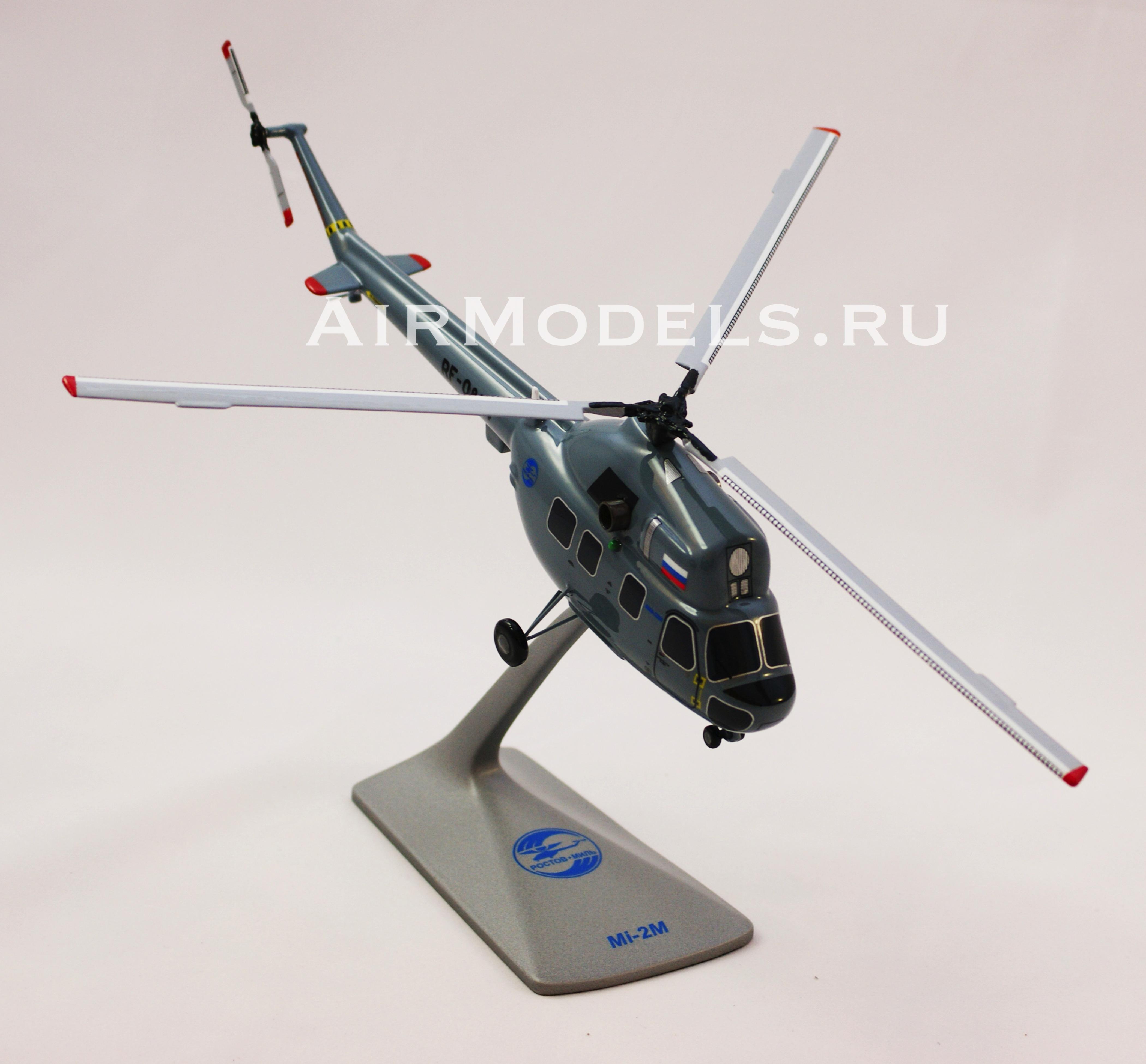 Модель вертолета Ми-2М (1:48)