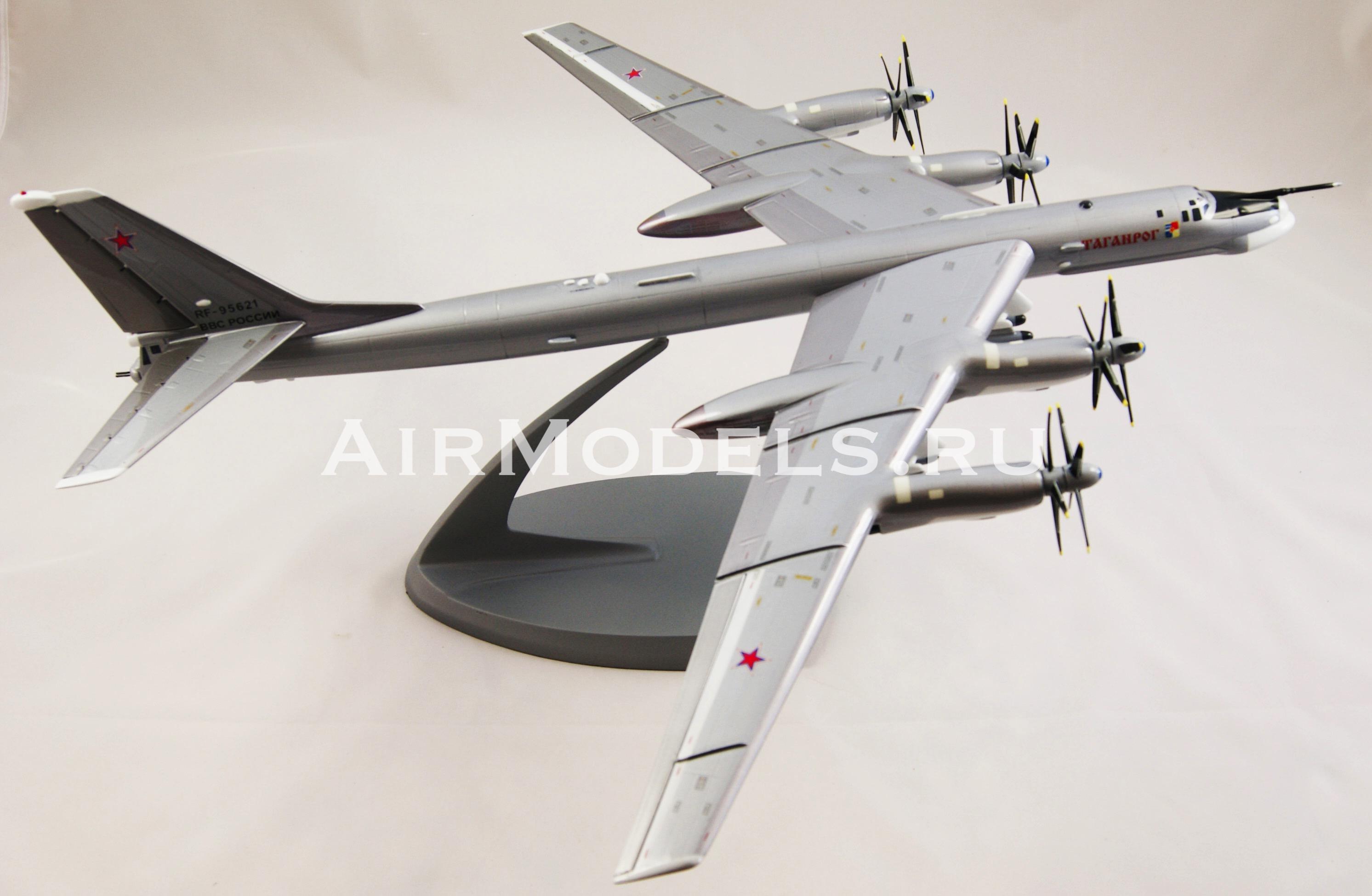 Модель самолета Ту-95МС (Масштаб 1:72)