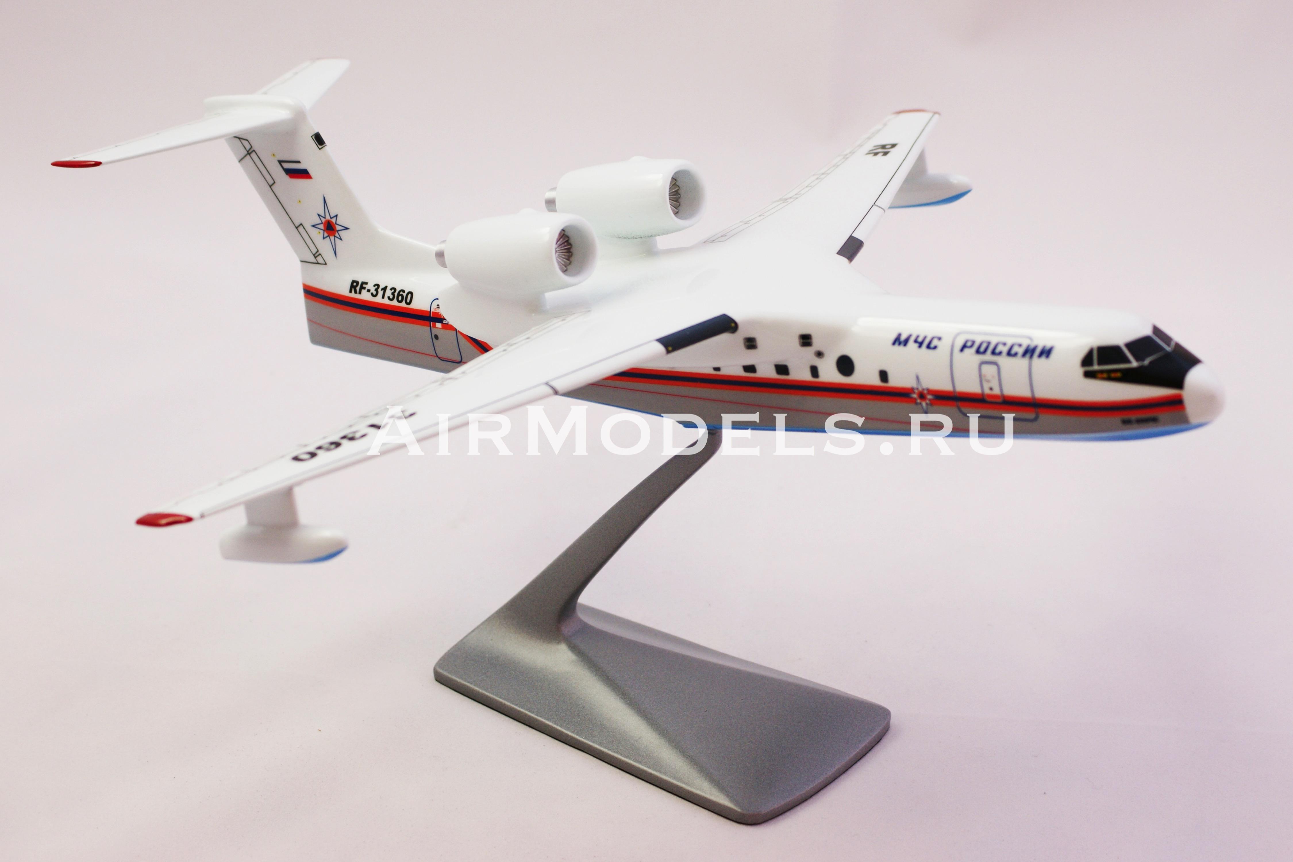 Модель самолетаБе-200ЧС