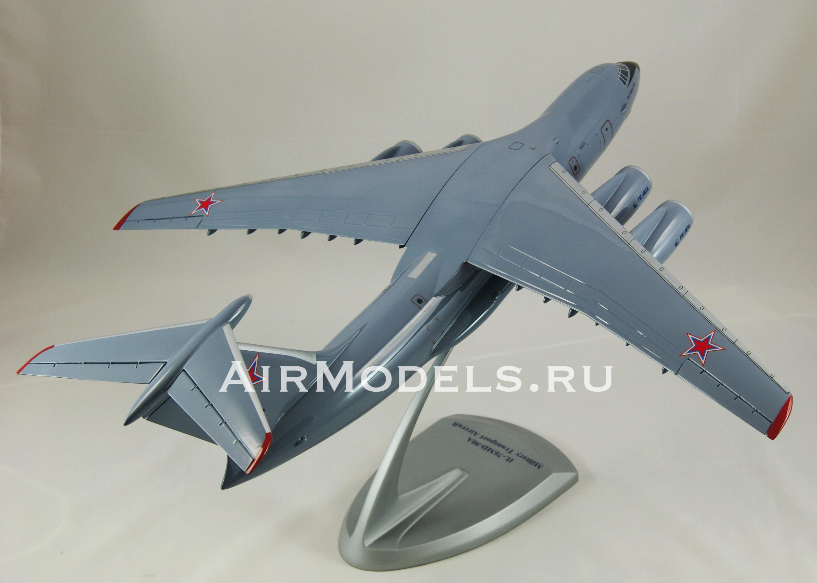 Ил-76МД-90А в масштабе 1:72