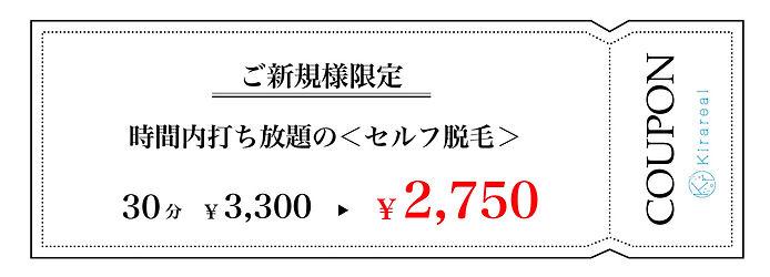 menu_epi_03.jpg