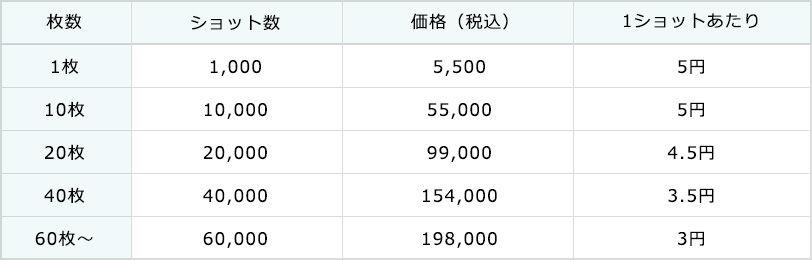 痩身メニュー_03.jpg