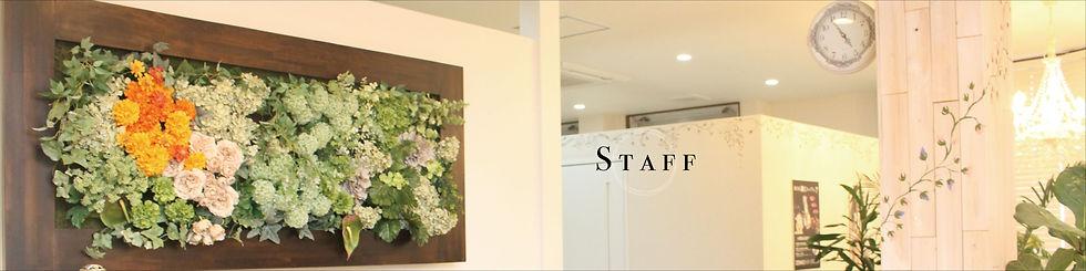 staff_004_01.jpg