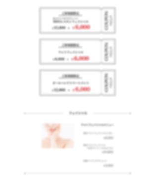 menu_facial_02.jpg