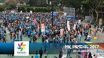 HK Pride Thumbnail.jpg