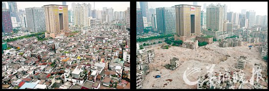 Yangji Cun Before and After