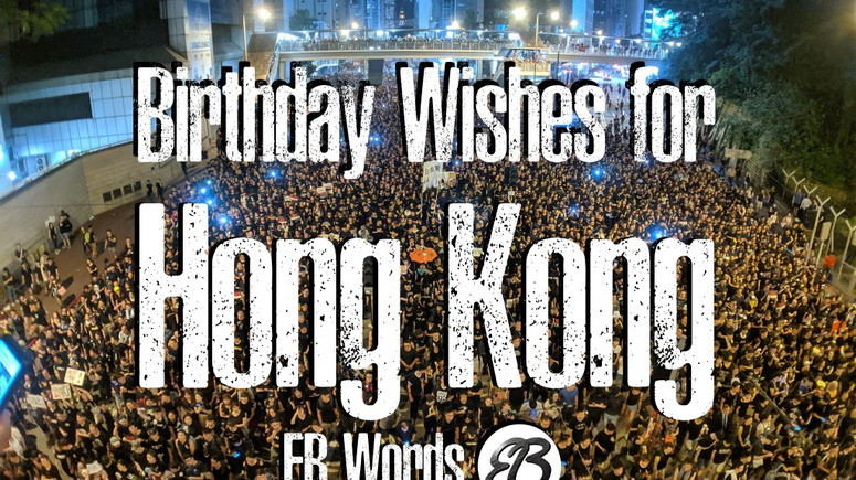 Birthday Wishes for Hong Kong