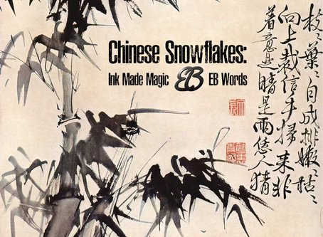 Chinese Snowflakes: Ink Made Magic