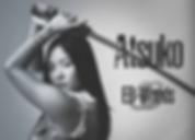 Atsuko Cover.png