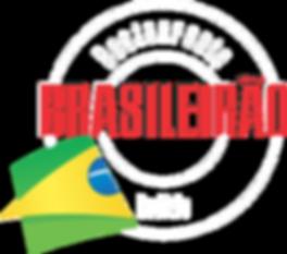 Brasileirao Rodizio Logo