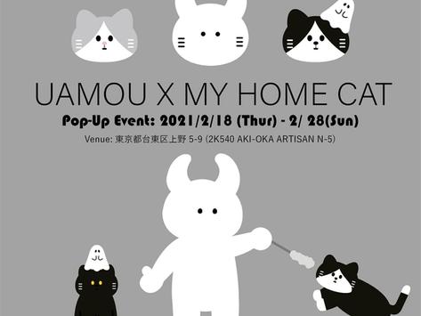 UAMOU x Fluffy House Pop Up Event
