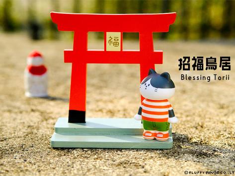 Travel in Japan Miniature