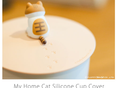My Home Cat Silicone Cup Cover