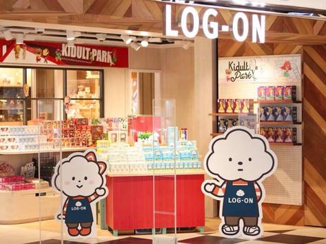 Fluffy House x LOG-ON Kidult's Park Pop-up Event [2018.07.26]