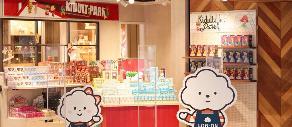 Fluffy House x LOG-ON Kidult's Park Pop-up Event [2018.07.26]