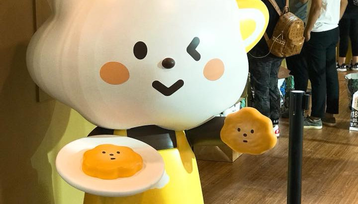 Fluffy House at Beijing Toy Show 2018 [2018.09.08]