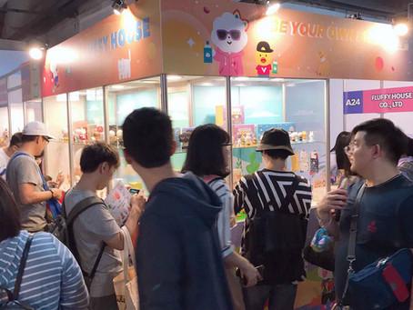 Taipei Toy Festival 2019