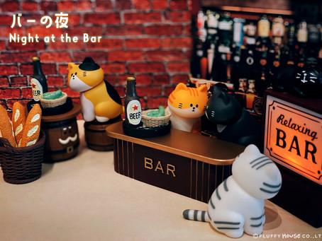 Miniature|NIGHT at the BAR