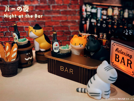 Miniature NIGHT at the BAR