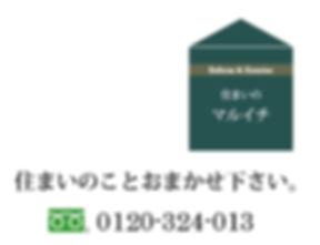 松浦紙器ティッシュ箱用.jpg