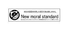 メッセージ+ロゴ+枠.jpg