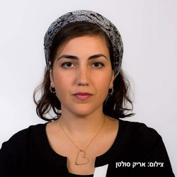 Shirit Avitan Cohen