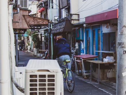 Get a feel for the 'village lifestyle' in Nishi Ogikubo