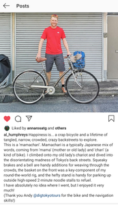Alastair Humphrys on Tokyo West-Side Cycling & Food Tour
