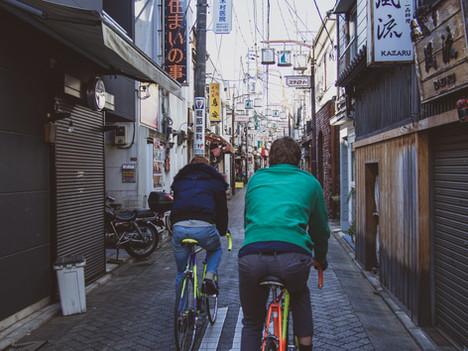 Soak in Asagaya's Star Road
