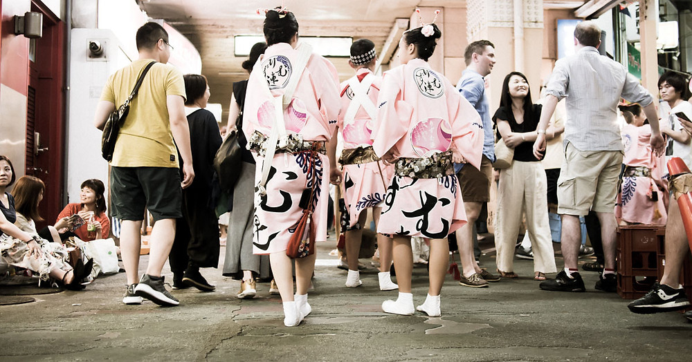 Awa Odori performers.