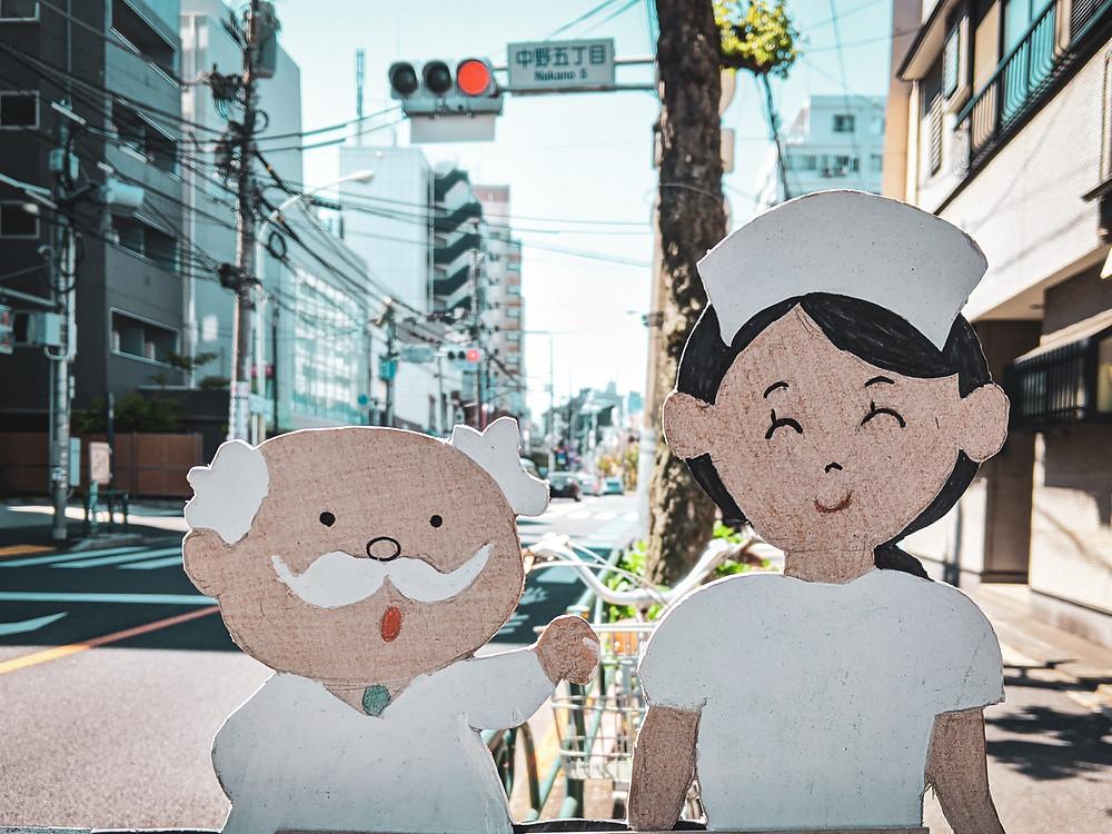 Tokyo bike and food tours during Coronavirus