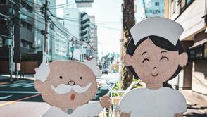 Heath & Safety Update: DIG Tokyo Tours