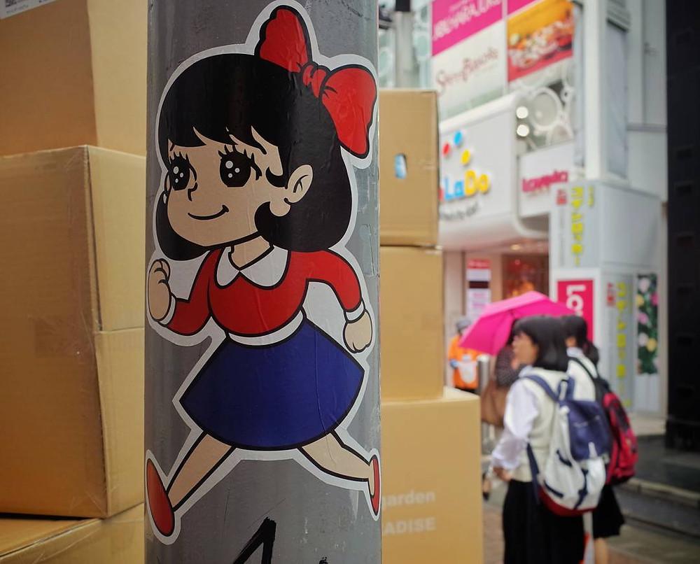 Decorative street art in Takeshita Street, Harajuku.